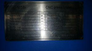 450t x 6000mm (2)